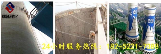 淮北砖烟囱粉刷公司/欢迎访问
