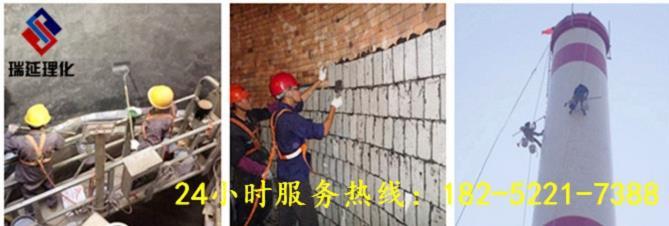 吕梁烟囱钢结构防腐公司/欢迎访问