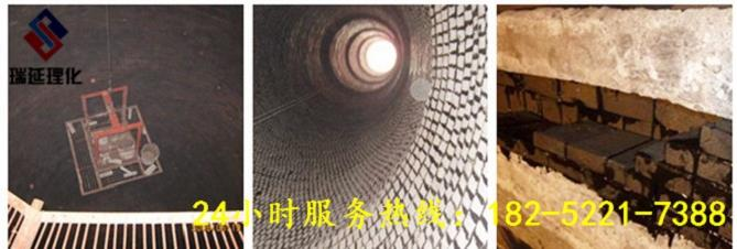辽宁烟囱粉刷公司/欢迎访问