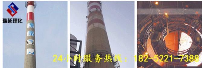 西双版纳水泥烟囱内壁防腐公司/欢迎访问