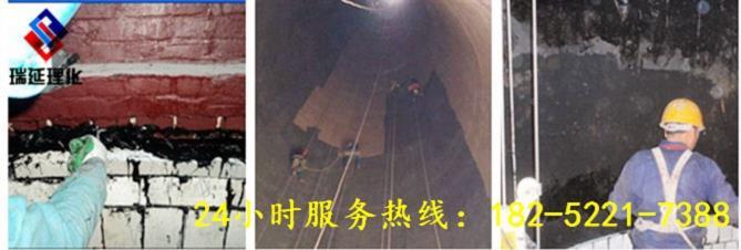 扬州砖烟囱内壁脱硫防腐公司/欢迎访问
