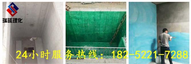 咸宁水泥烟囱外壁防腐公司/欢迎访问