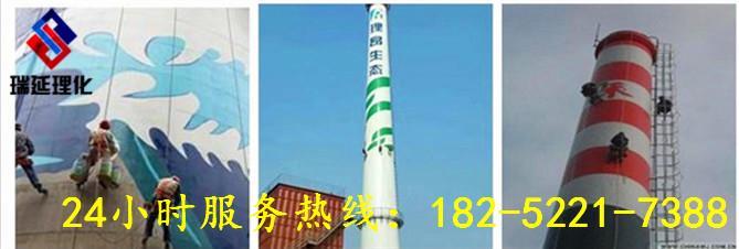 贺州烟筒脱硫防腐公司/欢迎访问