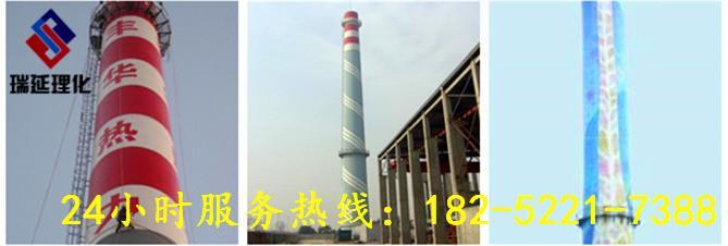 牡丹江烟囱改造美化公司/欢迎访问