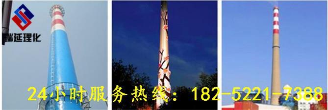 贵港砼烟筒内筒防腐公司/欢迎访问