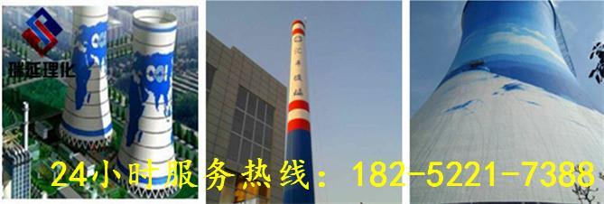 克拉玛依铁烟囱防腐改造公司/欢迎访问