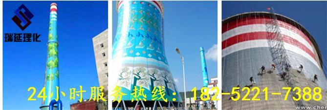 贺州专业美化烟囱公司/欢迎访问