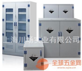 潍坊强酸柜报价 泰山强酸强碱柜促销 济宁强酸柜-实验室专用PP1650