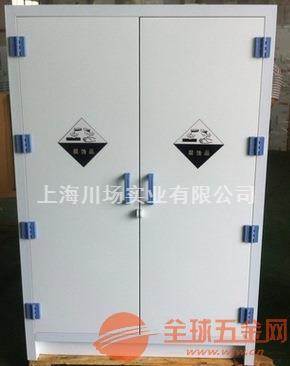 专业生产强酸柜|专业生产强酸强碱柜|专业专注-北京{实验室专用}川场