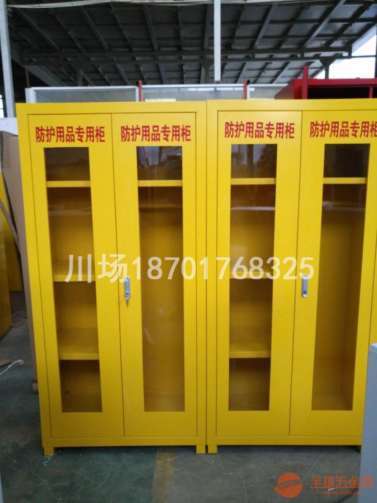 消防器材柜 物资器材柜 应急器材柜 全钢结构 激光下-武汉 宜昌 十堰