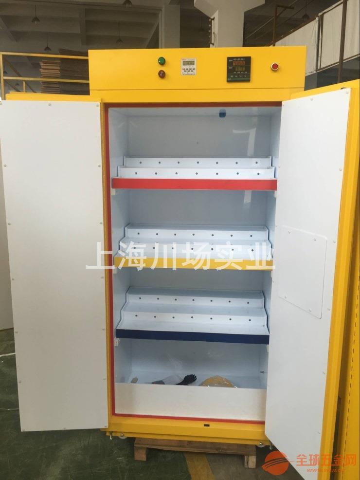 川场易燃品毒害品储存柜实验室专用 学校专用-成都