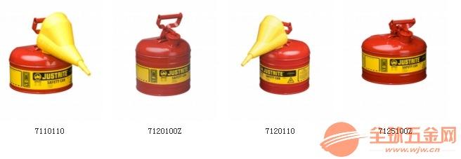 安全罐 分装罐全国促销 FM认证-西安 兰州 上海