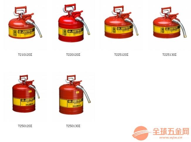天津安全罐|防火安全柜|10101Z|10301Z量大价优