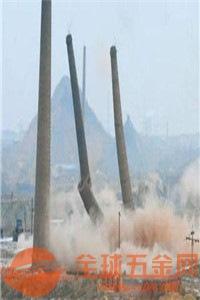 朝陽煙囪拆除爆破多少錢/歡迎訪問