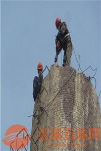 林芝烟囱拆除施工公司/欢迎访问