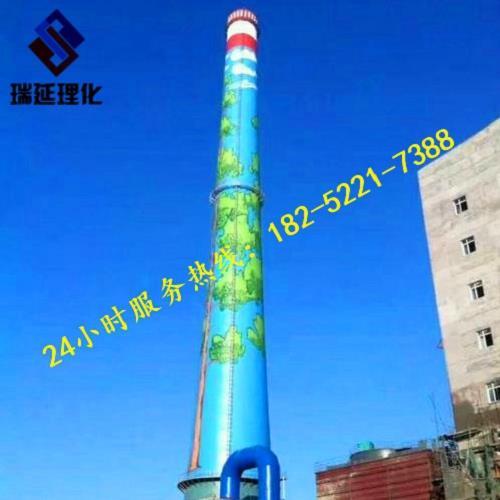 德宏烟囱钢内筒防腐公司/欢迎访问