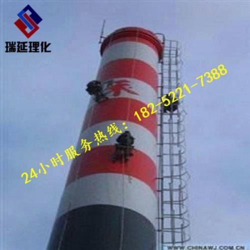 广东高空烟囱美化公司/欢迎访问