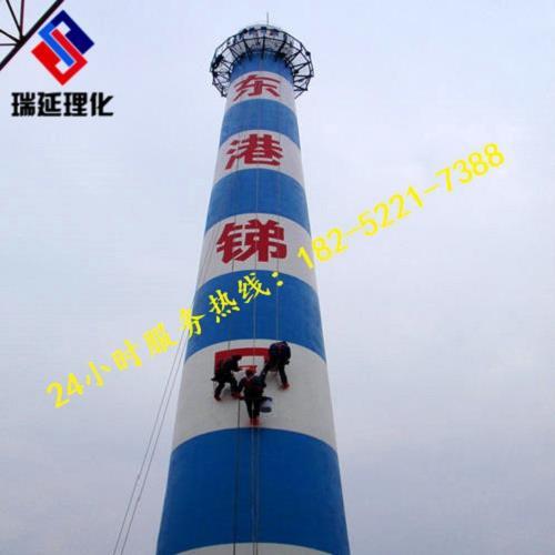 南阳水泥烟囱钢结构防腐公司/欢迎访问