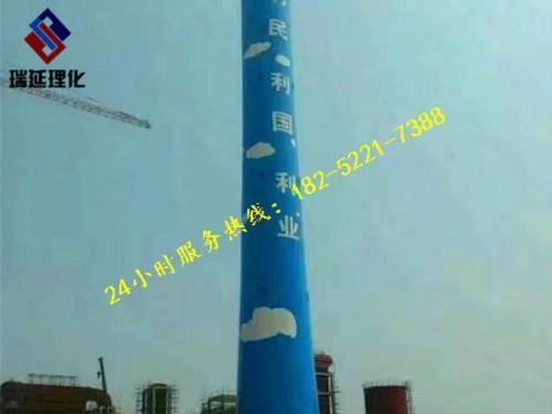中山砖烟囱钢内筒防腐公司/欢迎访问