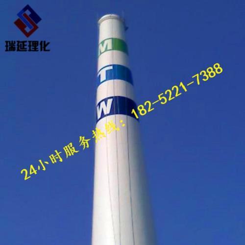 宿州砖烟筒爬梯护网防腐公司/欢迎访问