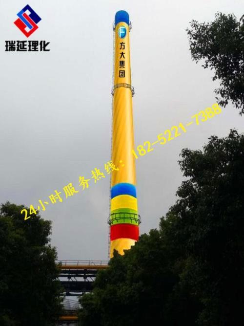 湘潭砖烟筒包箍防腐公司/欢迎访问