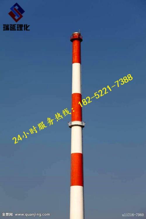 丽水铁烟囱铁结构防腐公司/欢迎访问