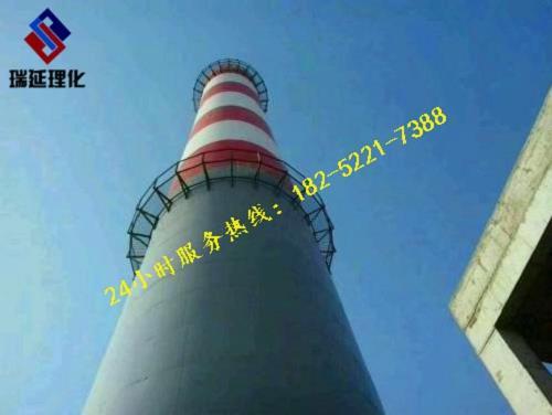 和田水泥烟囱钢内筒防腐公司/欢迎访问