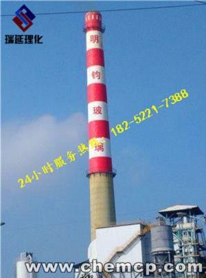 邵阳铁烟囱防腐施工公司/欢迎访问
