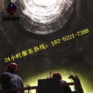 大庆铁烟筒内壁脱硫防腐公司/欢迎访问