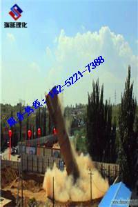 推荐:唐山拆除水泥烟筒公司:欢迎访问