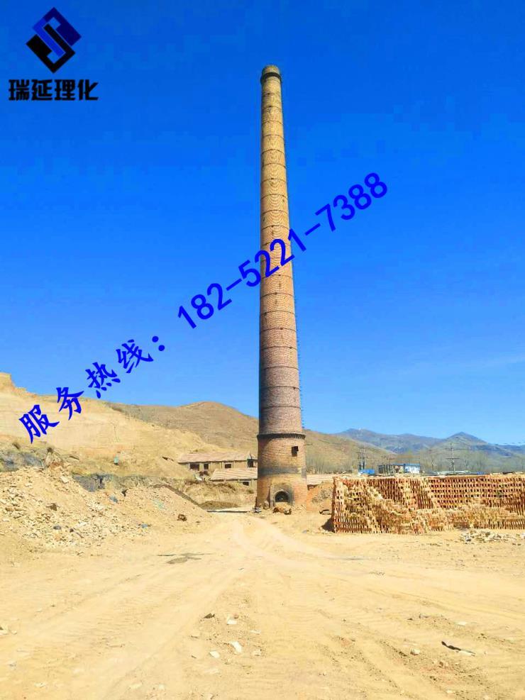 推荐:赣州拆除废弃烟囱公司:欢迎访问