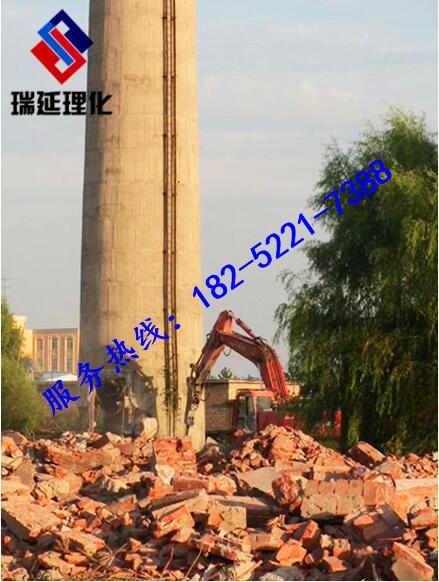 推荐:鄂州专业烟囱拆除厂家:欢迎访问