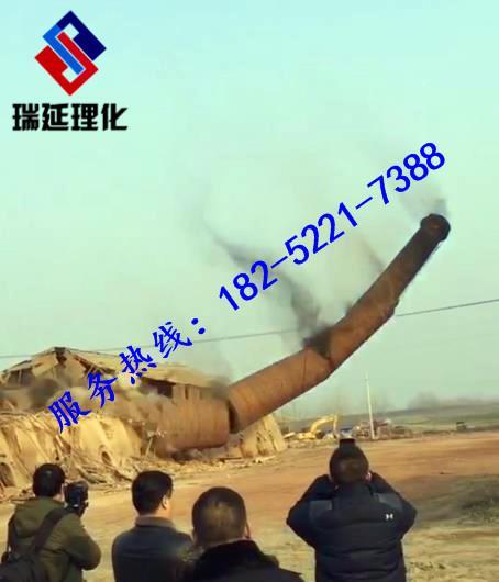 推荐:淄博高空拆除烟筒公司:欢迎访问
