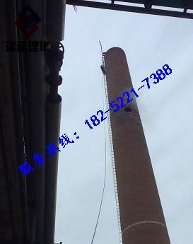 推荐:南通混凝土烟囱工程拆除公司:欢迎访问