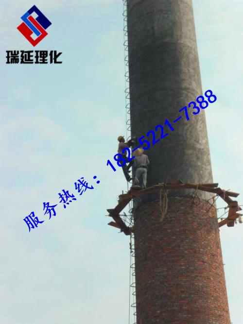 推荐:保山烟囱工程拆除公司:欢迎访问