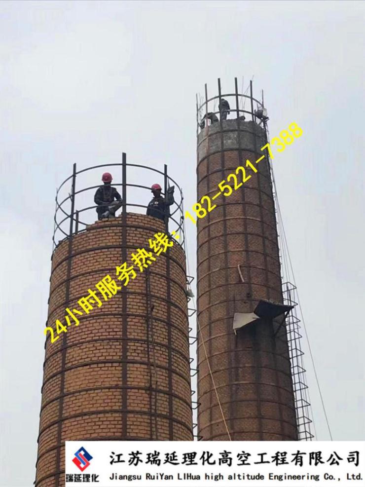 推荐:加固砖烟囱公司:欢迎访问