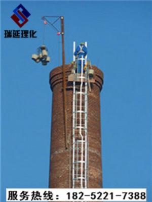 砼煙筒外壁防腐廠家:歡迎訪問