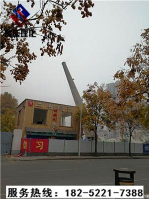 混泥土水塔拆除单位/瑞延高空欢迎访问
