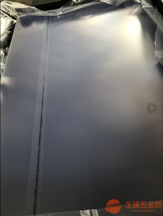 美国GE塑料,Lexan-ULG1003,光学级pc板材