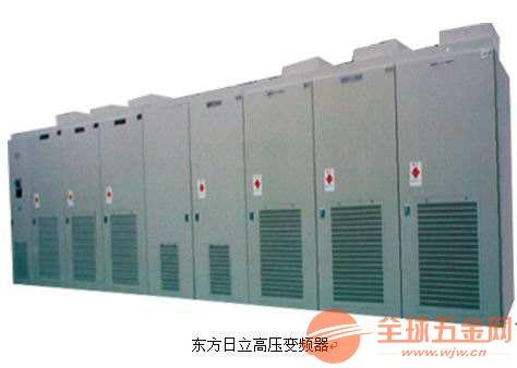 济南东方日立高压变频器使用注意