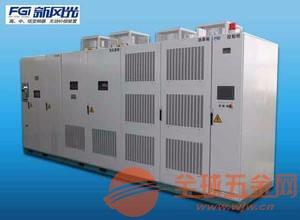 新风光高压变频器 山东高压变频器维修