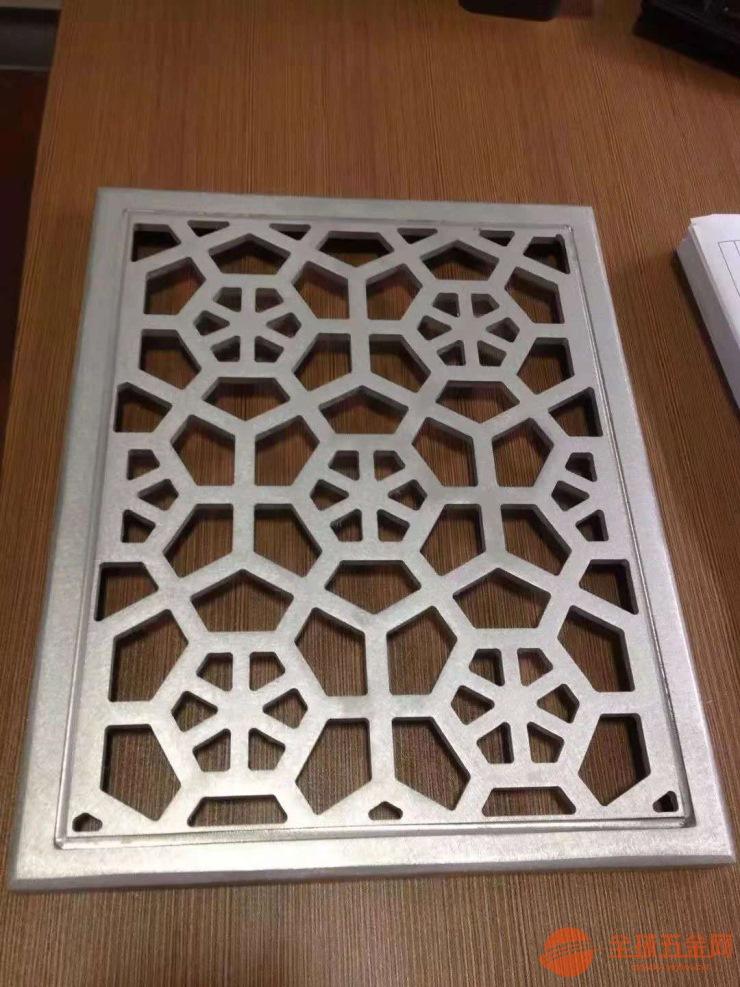 木纹雕刻一体铝窗花