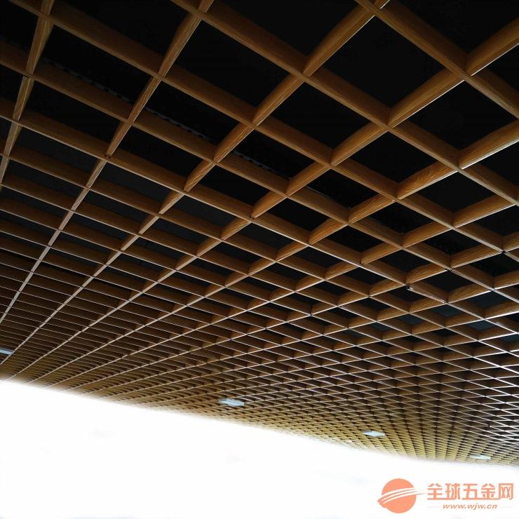 木纹铝质格栅