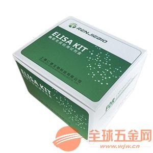 小鼠Kim-1ELISA试剂盒Kit(试剂盒)一步法检测