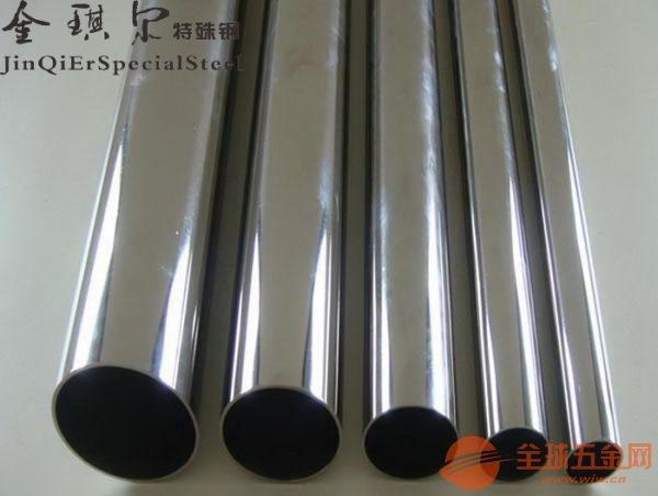 厂家批发12Cr17Ni7不锈钢管市场行情价格规格齐全