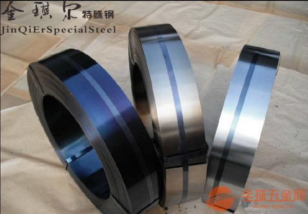 現貨銷售優質50CrV4彈簧鋼帶 彈簧鋼絲大量現貨價格優惠