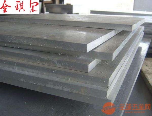 现货直售高品质2A02铝合金板 2A02铝合金圆棒材必威体育官网登陆商