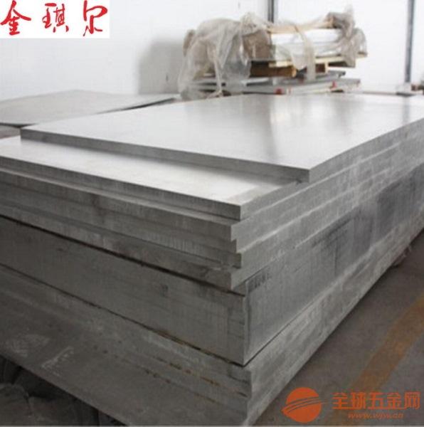 6063铝合金板铝排规格铝板激光切割