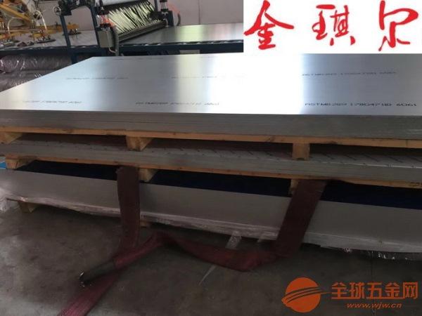 美国进口6063-T6铝合金板材铝薄板