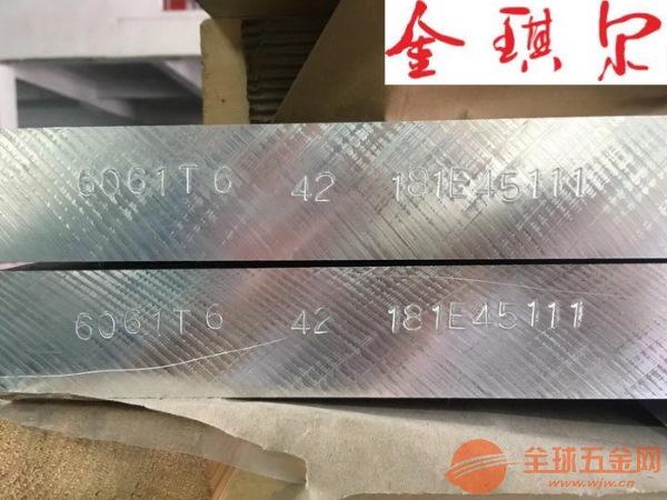 5A06防锈铝铝合金铝板 高强度铝板切割 品质保障